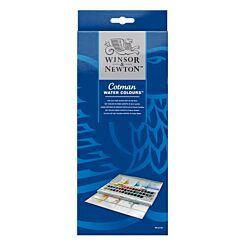 Winsor & Newton Cotman Water Colour 45 Half Pan Studio Set | London Graphic Centre